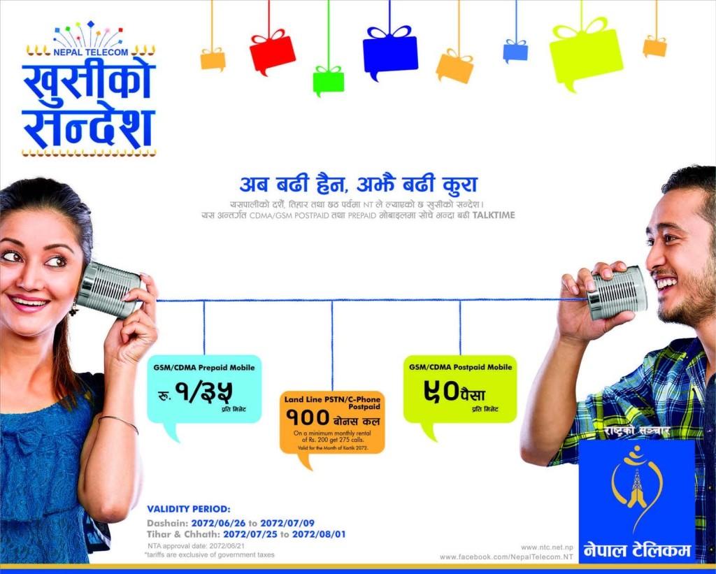 Nepal Telecom Dashain/Tihar offer