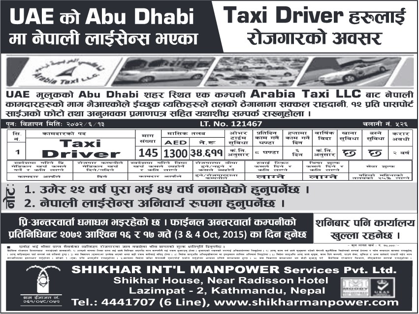 jobs in uae for taxi driver