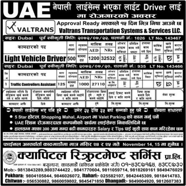 Light Vehicle Driver In Uae Dubai