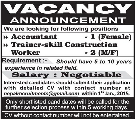 Wanted Accountant & Trainer -Skill Construction
