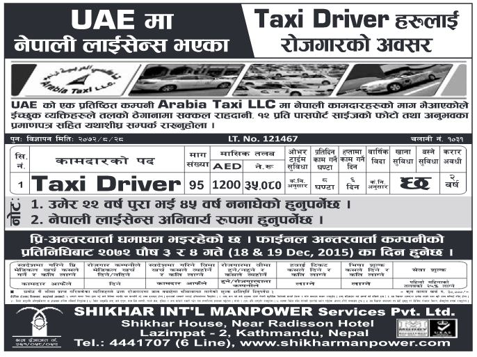 cab driver description for resume contegricom light