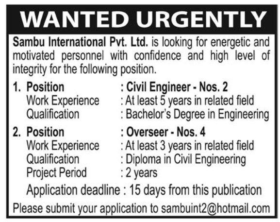 Job details additionally Jobs In Qatar And Saudi Arabia Mohammed Contracting Services besides Gift Certificate Template Download further Current Jobs At Restless Development as well City And County Of Honolulu Salaries Oct Nov 2010. on civil engineer salary
