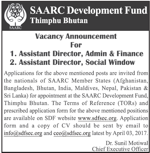 Saarc Development Fund Vacancy Announcement