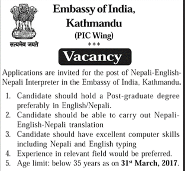JOB IN INDIAN EMBASSY!! HURRY