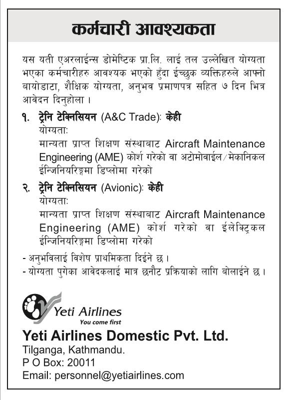 Job Vacancy In Yeti Airlines