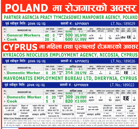 JOB IN POLAND CYPRUS