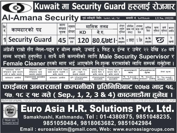 Security Guard Jobs Kuwait Job Demands