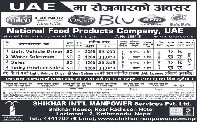 UAE Jobs, Jobs from National Food Products Company, Sales , Driver