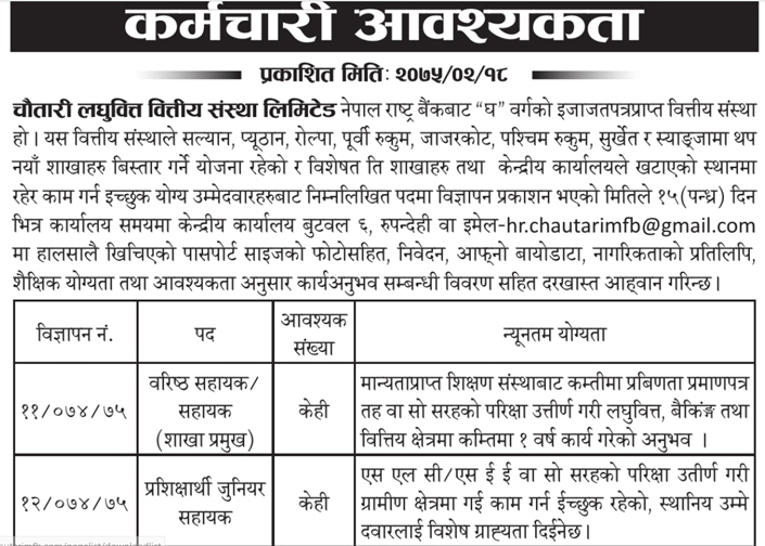 Senior Assistant Trainee Junior Assistant Jobs In Butwal